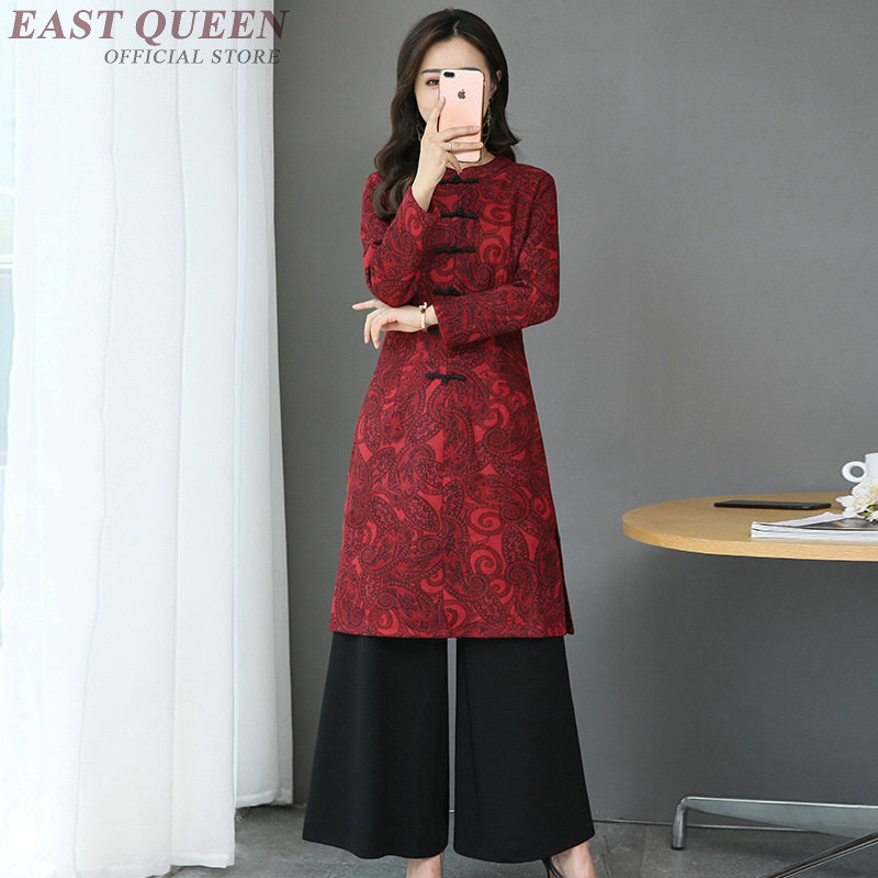 Здесь продается  Traditional chinese clothing for women ladies pant suit oriental female pantsuit AA3175 Y  Одежда и аксессуары