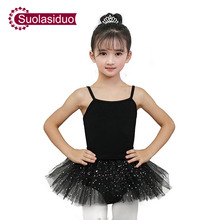 Girls  Practice Ballet Dance Skirt Kids Leotards Dancing Dresses Children Training Clothes Gymnastics