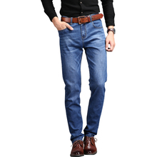Low price skinny jeans online shopping-the world largest low price