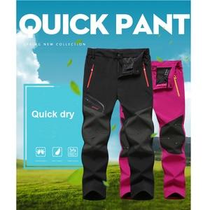 Image 2 - Erkekler yeni yaz sıcak sezon yürüyüş Trekking balıkçılık kamp tırmanma çalışma pantolon artı boyutu büyük boy su geçirmez açık pantolon