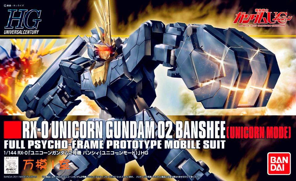 1PCS bandai 1/144 HGUC 135 RX-0 Unicorn Gundam O2 Banshee Mobile Suit Assembly Model Kits Anime action figure lbx toys bandai bandai gundam model sd q version bb 309 sangokuden wu yong bian xiahou yuan battle