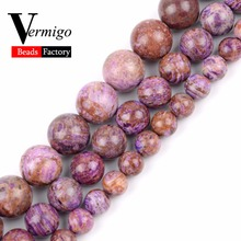 Natural Stone Charoite Round Beads For Needlework Jewelry Making 6 8 10mm Loose Diy Bracelet Necklace Jewellery 15Perles