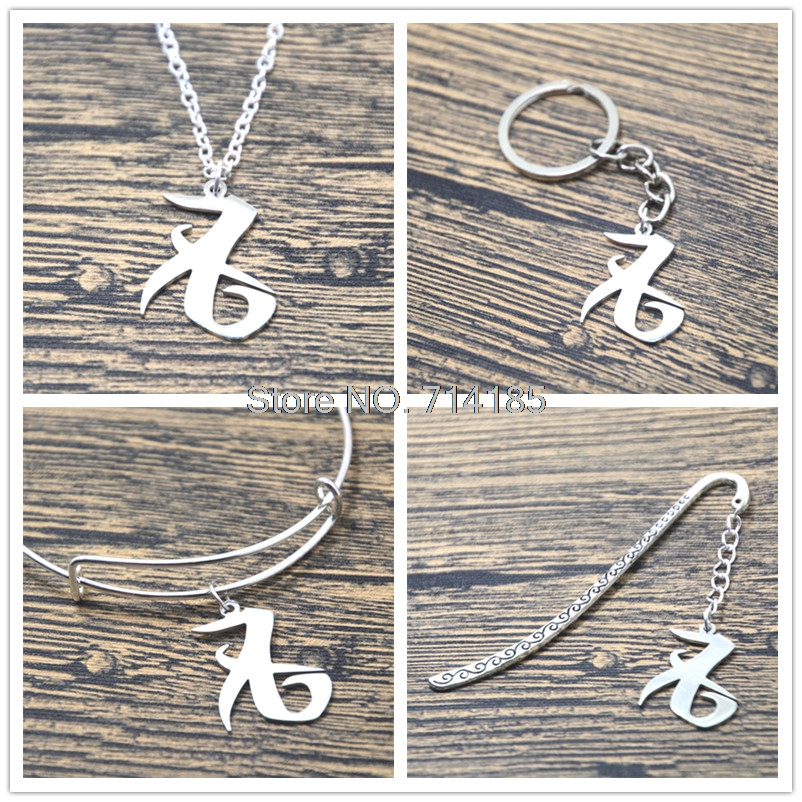 24 jersey number inspired Teen Wolf Necklaces bracelets bangle keychain bookmark
