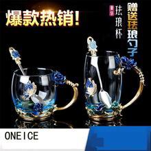 ONEICE Emaille Glas Bechermilchschale Tumbler Büro Kaffee Becher Frühstück Tassen Kostenloser Versand Schnelle Lieferung
