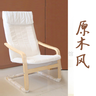 Superb Us 358 8 Nordic Ikea Armchair Lounge Chair Armchair Chair Recliner Chair Cheap Black And White Cotton Cloth Specials In Waiting Chairs From Creativecarmelina Interior Chair Design Creativecarmelinacom