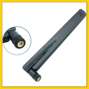 2PCS LTE external antenna 11dBi 4g router antenna with SMA male connector for huawei B593 B525 router(China)