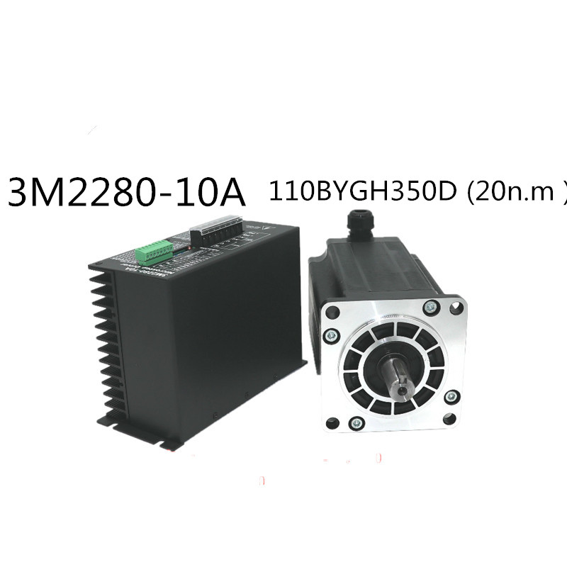 3sets 20n.m hot sell <font><b>110</b></font> step <font><b>motor</b></font> drive set,110BYGH350D stepper <font><b>motor</b></font>+3M2280-10A driver image