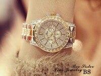 New Fashion Lady BS Brand Square Diamond Watch Women Full Diamond Steel Band Silver Watch Women Bangle Bracelet drop shipping