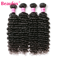 Hisakus Indian Deep Wave Bundles 100 Curly Human Hair Weaving Non Remy 8 28 Inches Free