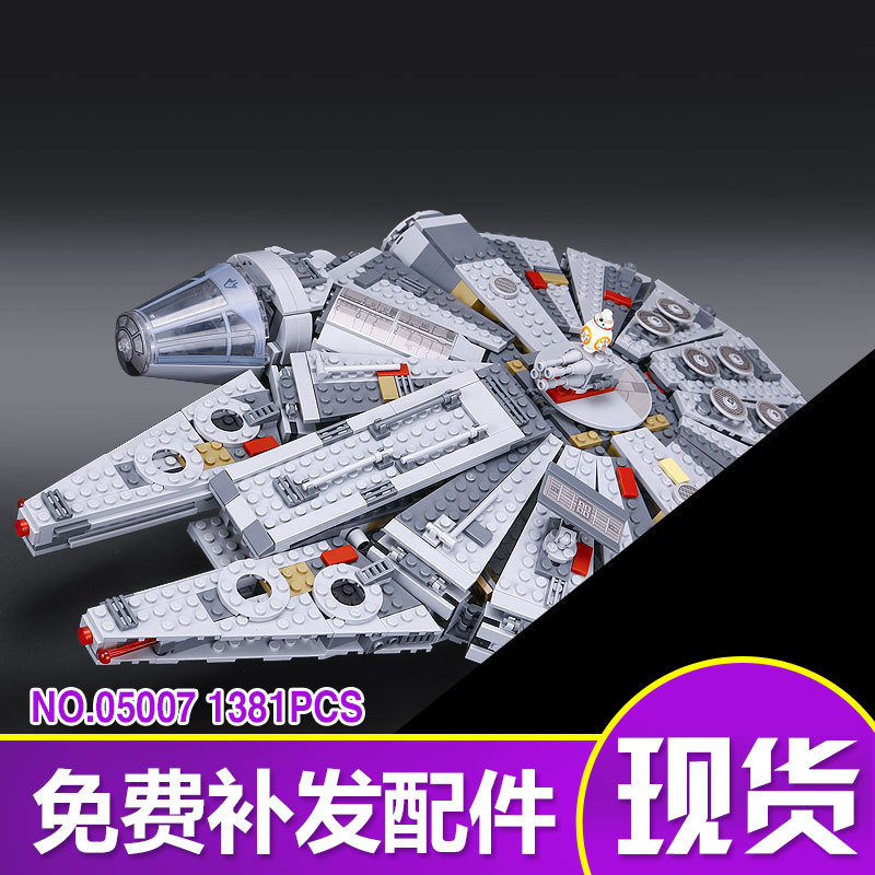 LEPIN 05007 New Star Set Wars Millennium Falcon Toys Educational building blocks marvel Kids Toy Compatible legoing 10467 ynynoo lepin 05007 star assembling building blocks marvel toy compatible with 10467 educational boys gifts wars