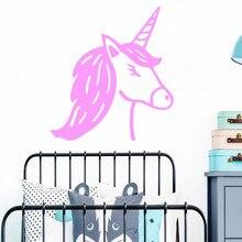 Carved unicorn Environmental Protection Vinyl Stickers Living Room Children Sticker Home Decor