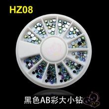 New Mix diferentes tamaños Nail negro 3D AB Rhinestone perlas arte Flatback clavo Sticker rueda de la decoración