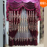 Nice new Purple Red Luxury curtain living rooms Romance embroidery Powder Room curtains Paris Wine court palace lobby Curtain