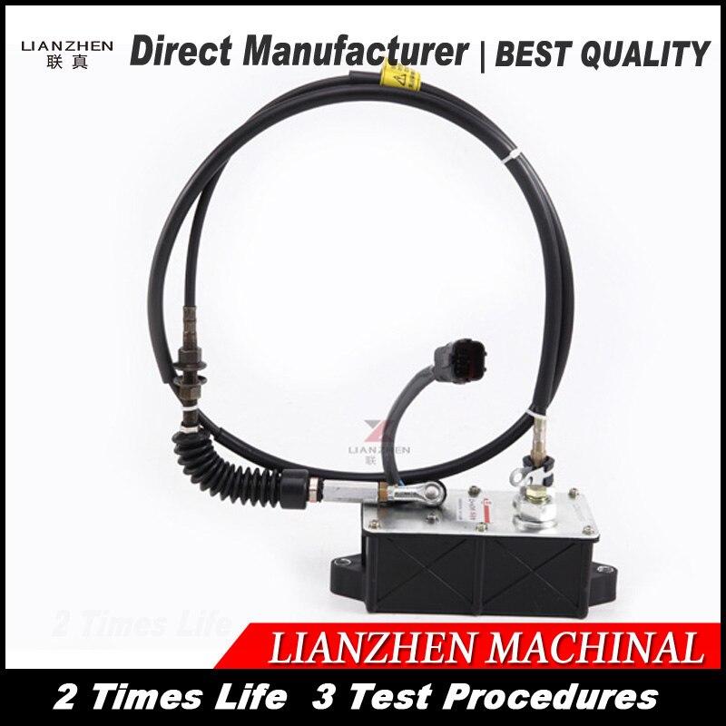 Экскаватор дроссельной заслонки двигателя AC2/1500 для Sany SY335-9 SY235-7 SY235-8 SY235-9