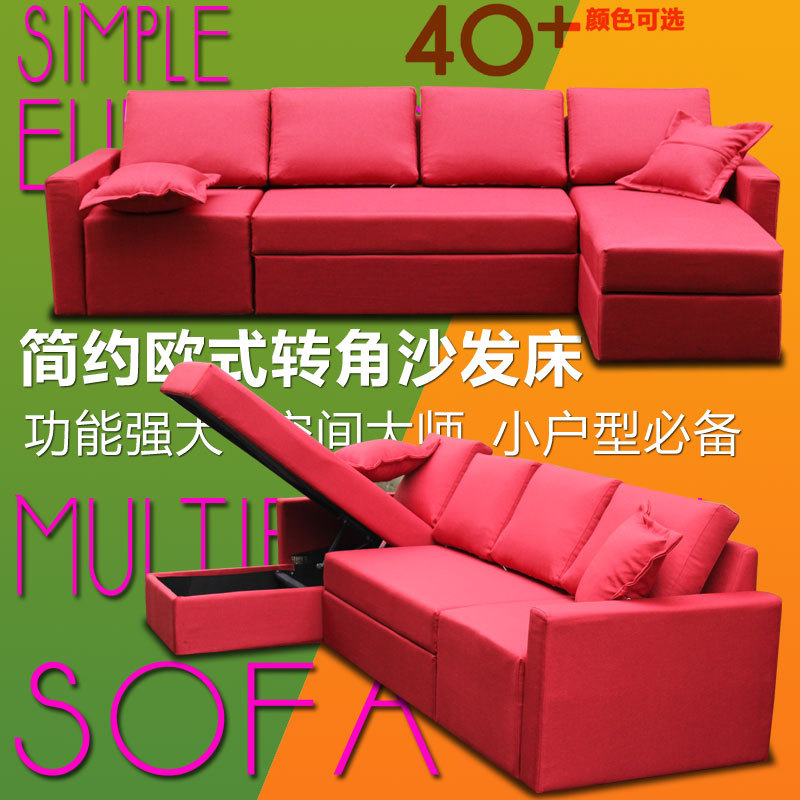 Fine Us 6480 0 European Modern Minimalist Japanese Ikea Storage Corner Sofa Bed Small Apartment Washable Double Sofa Bed On Aliexpress Com Alibaba Best Image Libraries Weasiibadanjobscom