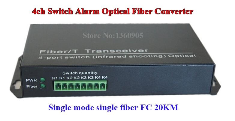 4ch switch Optical Fiber Converter infrared alarm to fiber switching signal FC port fiber optic transceiver dedi irawan optical switch