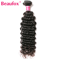 Beaufox 페루 깊은 곱슬 직조 인간의 머리 번들 레미 헤어 확장 3 또는 4 개 페루 머리