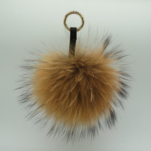 Luxury 15cm Fluffy Raccoon Fur Ball Keychain Real Fox Fur Keychain Fur Pompom Key Chain Pompon Keyring Charm Women Bag Pendant  недорого