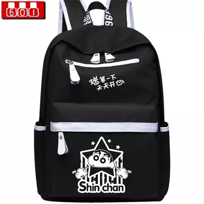 Anime Crayon Shin-chan Cosplay High quality canvas backpack male and female campus student  travel backpack birthday gift