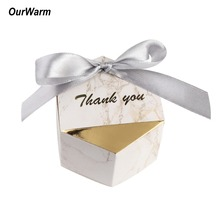 OurWarm 20 Pcs Marble Candy Boxes Creative Gift Box Wedding Favors Birthday Baby Shower Paper Chocolate Event Party Supplies