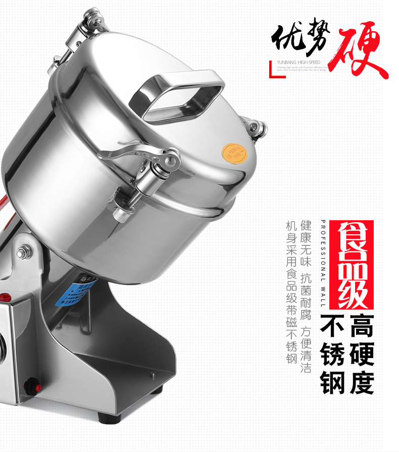 Grinder 2500g Large-scale Crusher Household  Steel Mill Commercial Powder Machine Ultra-fine Grinding Machine Stainless Mill 12