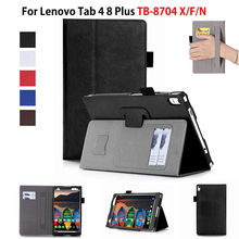"Case For Lenovo Tab 4 8 Plus TB 8704X Cases TB 8704F TB 8704N 8"" Cover Funda Tablet Leather Hand Holder Stand Shell+Film+Pen"
