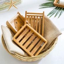 Креативная простая бамбуковая ручная дренаж для мыла коробка