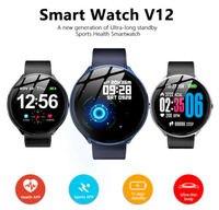 KOSPETV12 Bluetooth Smart Watch Blood Pressure Heart Rate Monitor Women Men IP67 Sport Calorie Fashion Wristband Smartwatch 2019