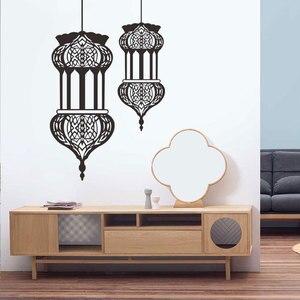 Image 3 - Conjunto de 2 unidades de papel tapiz con farol de Ramadán musulmán, pegatinas de pared con elementos de Festival, decoración del hogar de 60x30cm * 2 HANDANWEIRAN