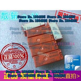Цена RY611024