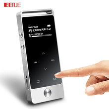 Original Touch Screen MP3 Player 8GB BENJIE S5 Metal APE/FLAC/WAV High Sound Quality Entry-level Lossless Music Player with FM(China)