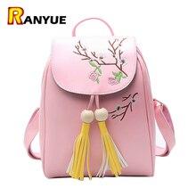 Кисточкой с цветочным принтом женские кожаный рюкзак Школьные ранцы для девочек-подростков Вышивка Рюкзаки женщин рюкзак мешок DOS Femme