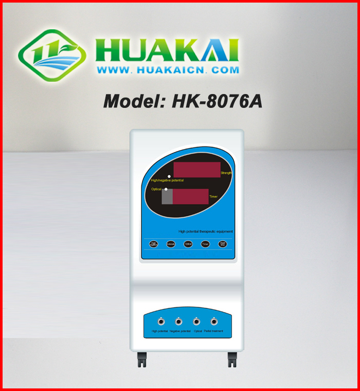 2016 The Most Popular High Potential Therapy Device HK-8076A pectinases a potential enzyme from actinomycetes