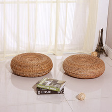 Natural Handmade Round Meditation Cushion Straw Cushions Futon Tatami 50cm 60cm
