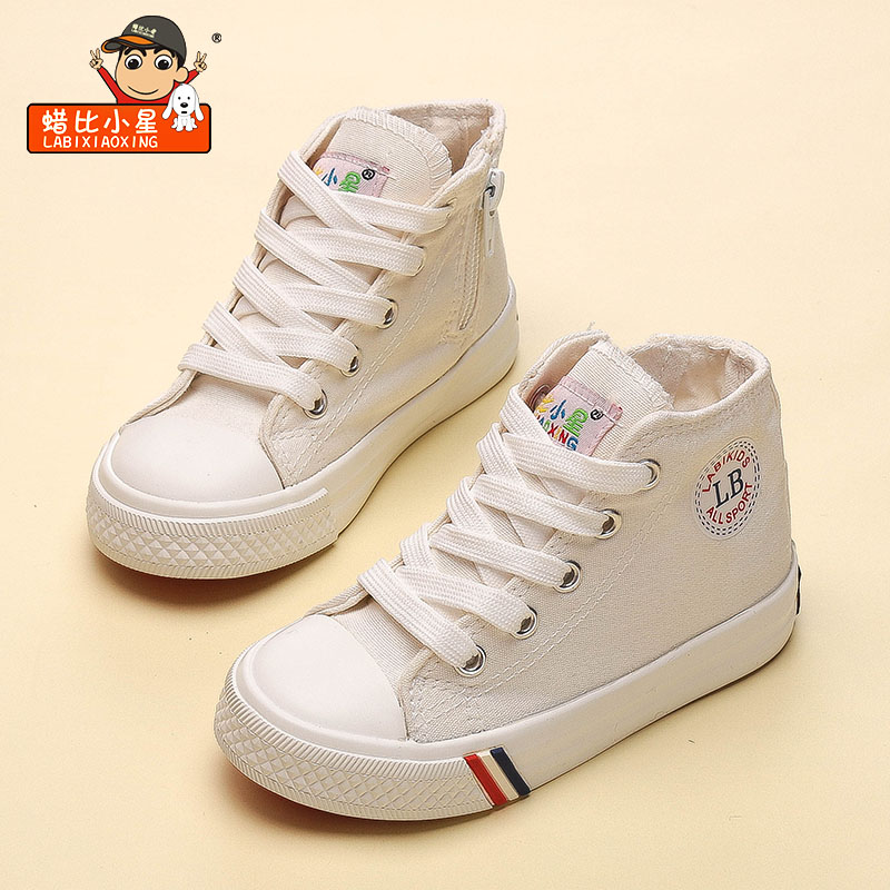 2016 Autumn Girls And Boys LABIXIAOXING Children Canvas Shoes White High Top Kids Casual Sneakers Flat