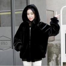 2015 New winter women fashion faux mink coats,Leisure hooded zipper black leather jackets Girls thick warm overcoats Plus size