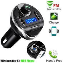 Беспроводной автомобильный fm-передатчик Hands Free вызов в автомобиле радиостанция укв с усилителем типа вибратора адаптер автомобильный комплект с USB зарядным устройством Обнаружение напряжения Авто