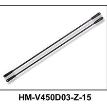 Walkera V450D03 spare parts HM-V450D03-Z-15 Tail strut bar