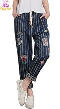 XXL 3XL 4XL plus size casual cotton summer 2018 harem jeans long pant big blue denim striped trousers loose elastic waist
