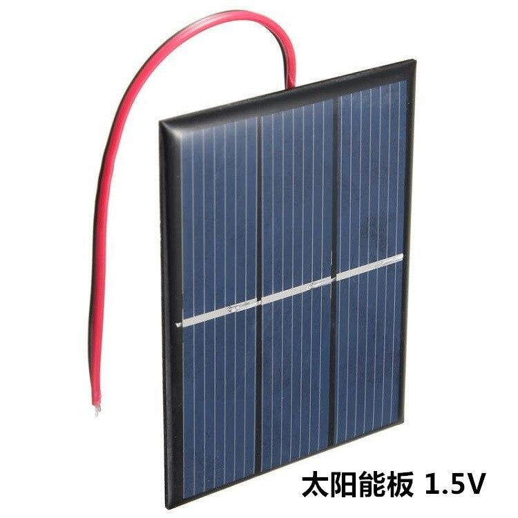 0.65W 1.5V 300mA solar panel lead solar patch plastic DIY 60 * 80 * 3MM