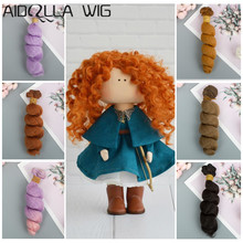 1pcs 15cm Doll Accessories Roman Curly Synthetic Fiber Brown Khaki Grey Black Wig Hair for Wigs High-temperature Wire