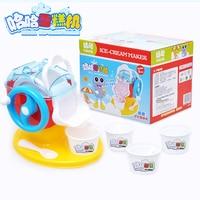 Fashion children gift Ice Cream Machine Kitchen play toy Set Boys and girls Simulation cooking utensils Ice cream machine