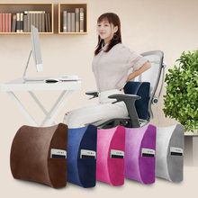 Lower Back Support หมอน Office(China)