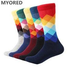 MYORED 5 pair/lot men's Socks combed cotton jacquard bright color diamond