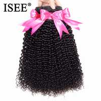 ISEE HAIR 3 Bundles Kinky Curly Hair Extension 100% Remy Mongolian Human Hair Bundles Machine Double Weft Nature Color