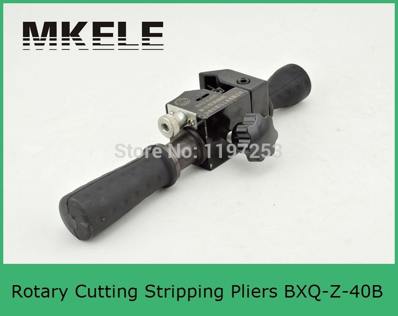 Hot Sales MK-BXQ-Z-40B Coax Cable Stripper Coaxial Scrap Wire Clamp China high quality mk bxq 80b cable wire stripper cutter tool wire pliers clamp china