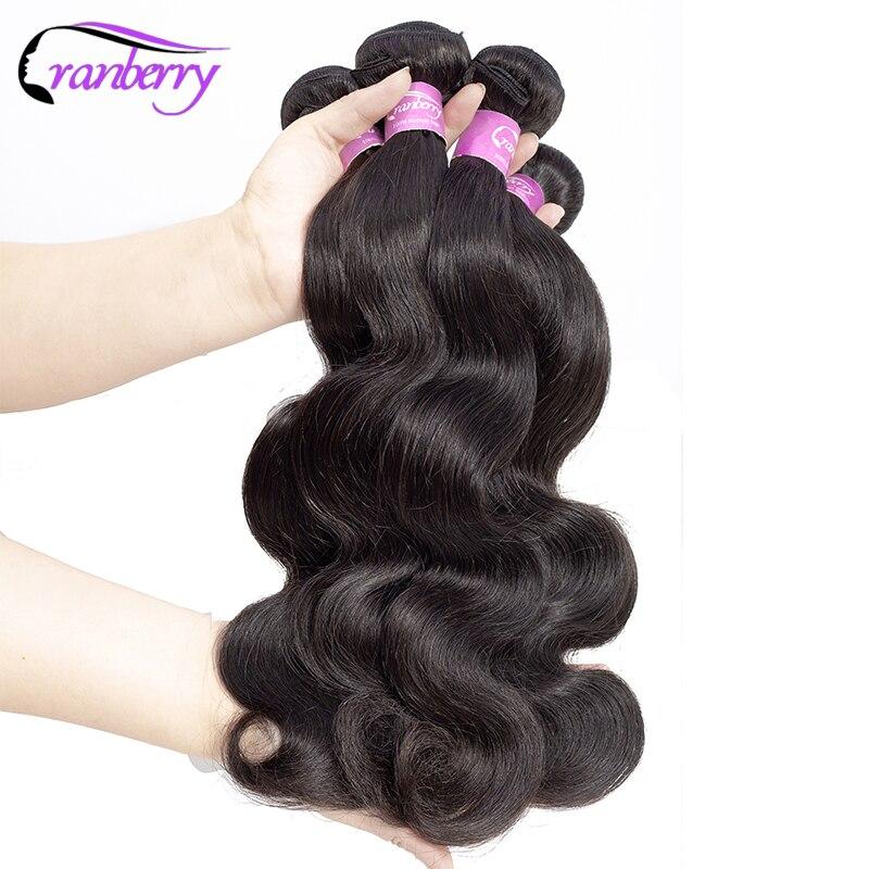 CRANBERRY Hair Brazilian Body Wave Bundles 100% Human Hair Extensions Non Remy Hair Weave Bundles Can Buy 1/3/ 4 Bundles Deal