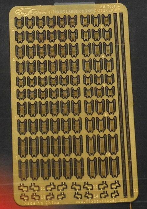 Сборки модели yingxiang японский флот эскалатор и навигационные гравированный лист Игрушечные лошадки