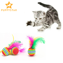 1PC Funny Balls Cat Toy Feather Striped Rainbow Balls Toys For Cats Kitten Interactive Pet Training Toy Cat Game Supplies SJ0009