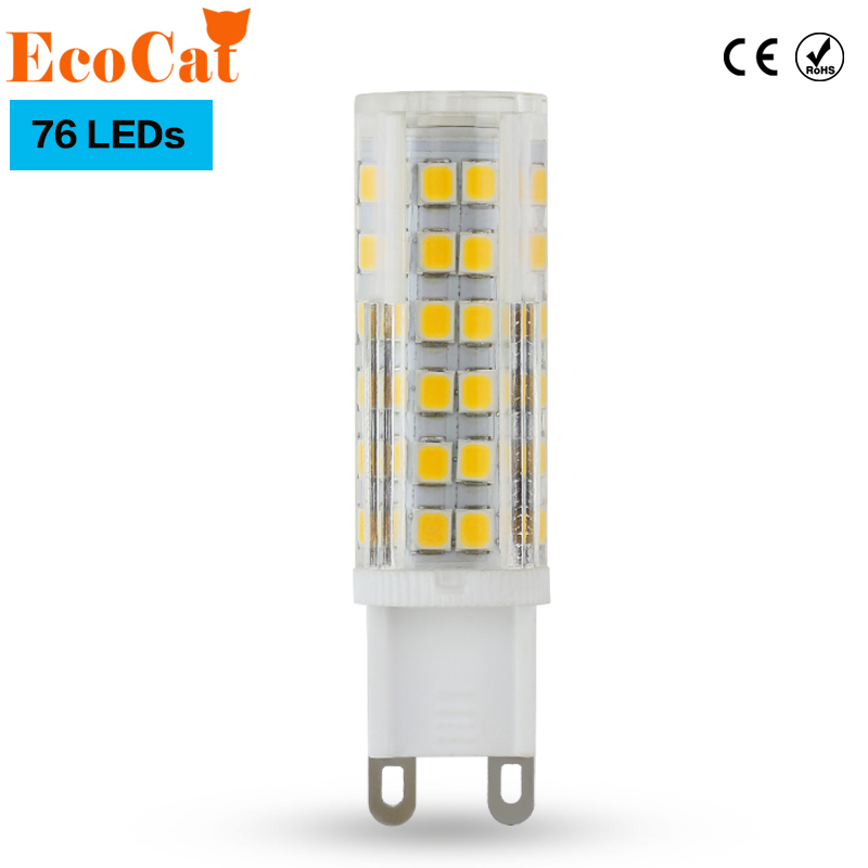 Low price Lampada G9 LED Lamp 220V G9 high power SMD 2835 360 Beam Angle Luz Bombillas Lampadas de Light Bulb Lamps Lighting